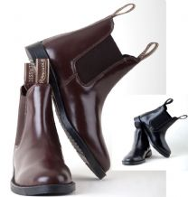 Classic childrens Leather Jodhpur Boots. Black or Brown. All sizes!
